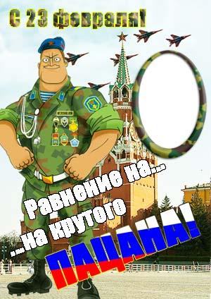 http://yrokityt.at.ua/hablonu/23f.jpg