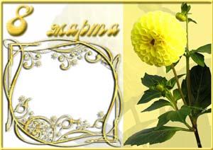 http://yrokityt.at.ua/ramki/10.jpg