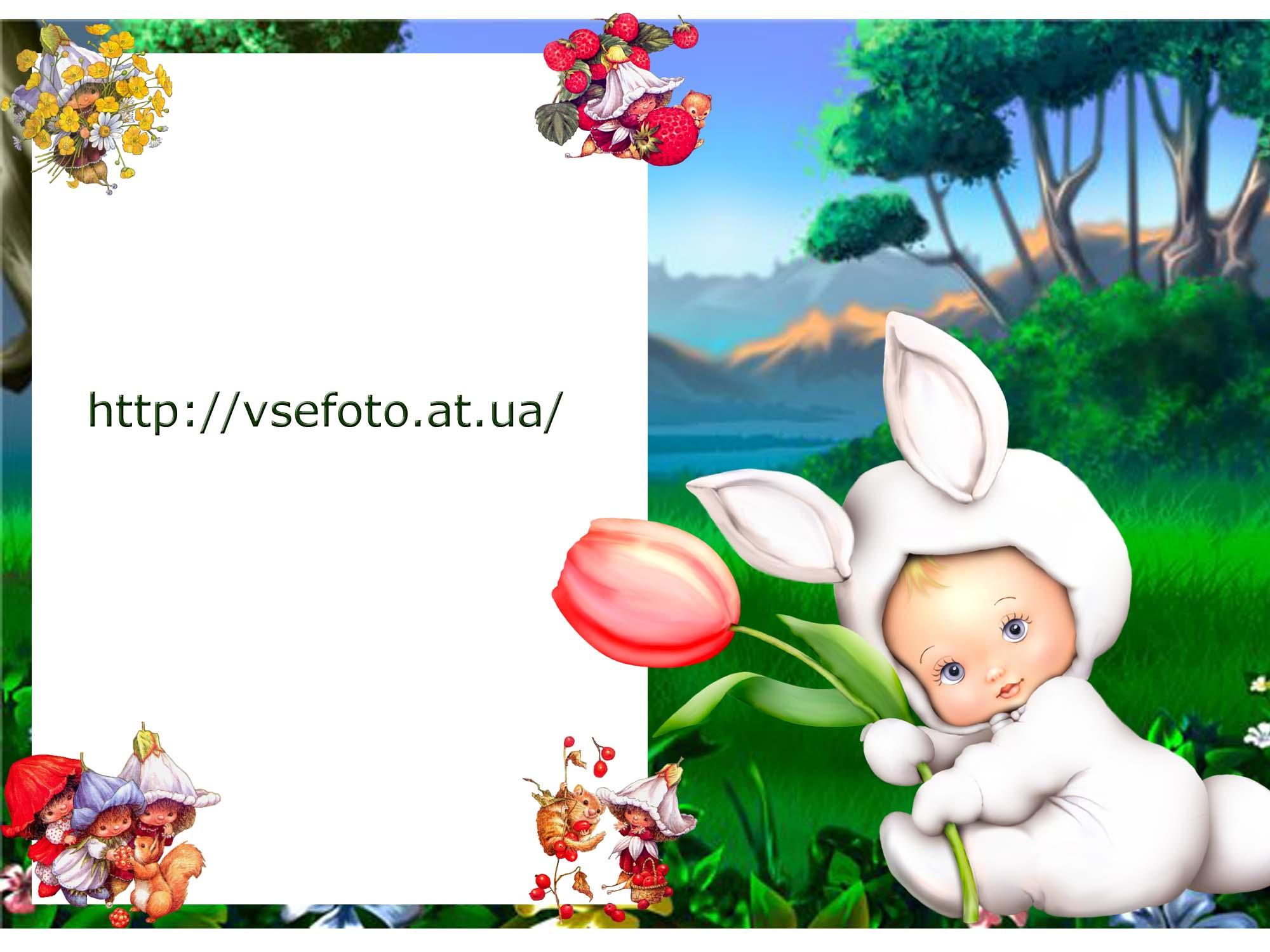 http://yrokityt.at.ua/ramki/69.jpg