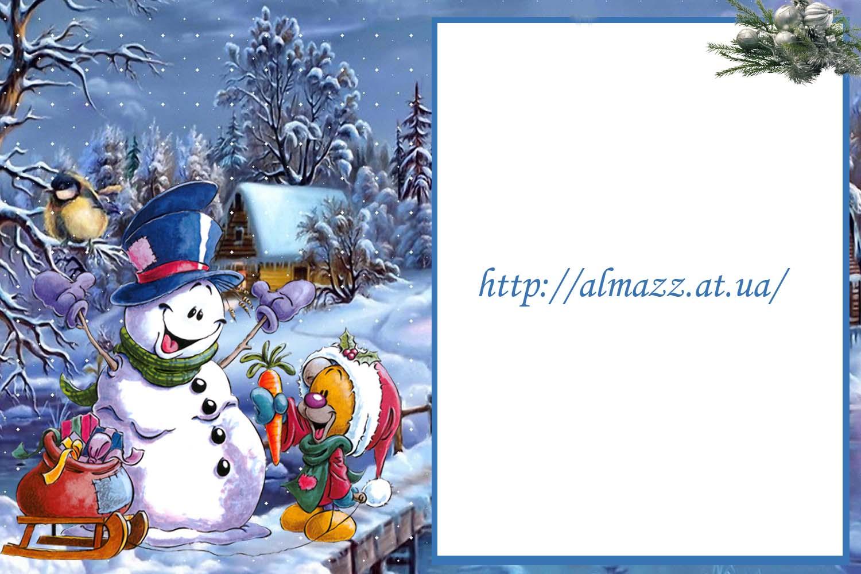 http://yrokityt.at.ua/ramki/81.jpg