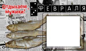http://yrokityt.at.ua/ramki/riba.jpg